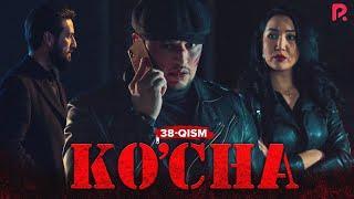 Ko'cha 38-qism (milliy serial) | Куча 38-кисм (миллий сериал)